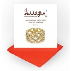 Салфетка для полировки золотых изделий Алладин 14*7