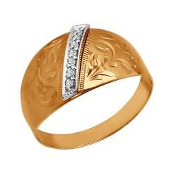 Золотое кольцо с гравировкой