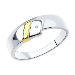 Кольцо из золочёного серебра с родированием и золочением с бриллиантом