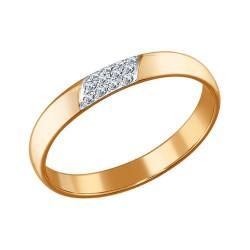 Тонкое лаконичное кольцо с бриллиантами