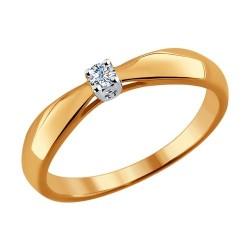 Помолвочное кольцо из золота с бриллиантом