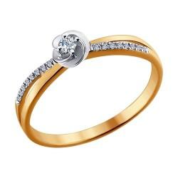 Помолвочное кольцо из комбинированного золота с бриллиантами