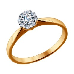 Помолвочное кольцо из золота с бриллиантами