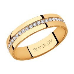 Обручальное кольцо из золота с фианитами