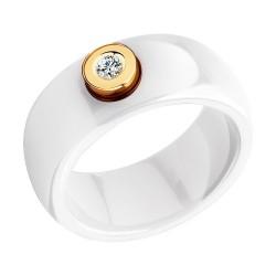 Белое керамическое кольцо с бриллиантом