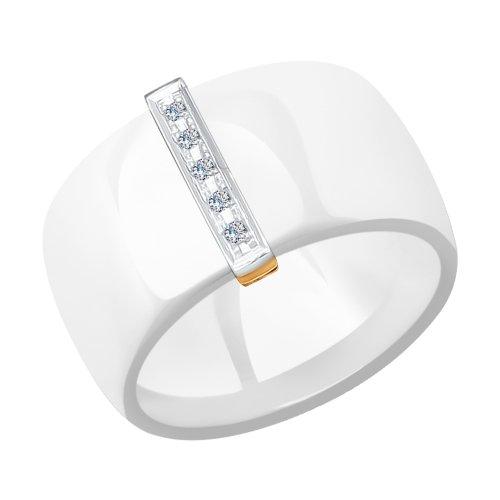 Белое керамическое кольцо с золотом и бриллиантами
