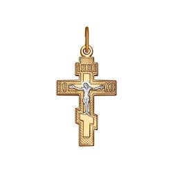 Подвеска из золота (ПРОБА 375)