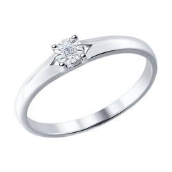 Помолвочное кольцо из серебра с бриллиантом